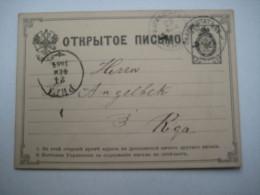 1884 , Ganzsache Nach Riga - 1857-1916 Imperium
