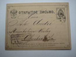1884 , Ganzsache Nach Deutschland - 1857-1916 Imperium