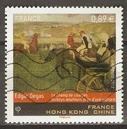 FRANCE     -     2012.     Degas  /  Jockeys .   Oblitéré - Used Stamps
