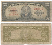Cuba 20 Pesos 1949 Pick 80.a Ref 53 - Cuba