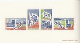 1972 Mali Munich Olympics Football  Souvenir Sheet MNH - Mali (1959-...)