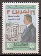 Syria 1977 16 November Movement, President Hafez Al-Assad (1v) MNH (M-337)