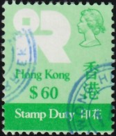 HONG KONG - SW941 Stamp Duty / Used Stamp - 1997-... Région Administrative Chinoise