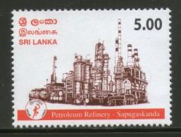 Sri Lanka 2012 50th Anniv. Of Ceylon Petroleum Refinery Corporation MNH # 3804 - Sri Lanka (Ceylon) (1948-...)
