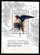 USSR - Soviet Union 1989 Sowjetunion Mi Block 211(6024) Natural Reserve. Smoke Swallow / Naturschutz. Rauchschwalbe - Oiseaux