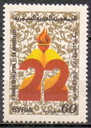 Syria 1985 22nd Anniversary Of Baathist Revolution Of 8 March (1v) MNH (M-338)