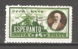 Russia/USSR 1927,Esperanto Unwmk,Sc 374,VF USED - 1923-1991 URSS