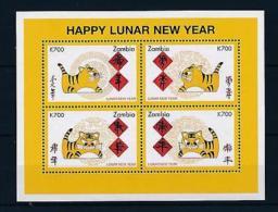 [51300] Zambia 1998 Chinese New Year Tiger MNH Sheet