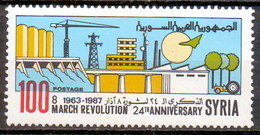 Syria 1987 24th Anniversary Of Baathist Revolution Of 8 March, Industry (1v) MNH (M-338)