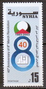 Syria 2003 40th Anniversary Of Baathist Revolution Of 8 March (1v) MNH (M-338)