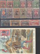 FRANCE Et COLONIES ! LETTRE 1er JOUR D'Aix En Provence Et Timbres Anciens De Martinique Depuis 1940 - Mauritanie (1906-1944)