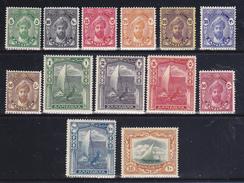 ZANZIBAR  1930   Serie Cpl 13 Val Yv.178-90,Gb 310-22  Gomma Integra MNH ** € 36.00 - Zanzibar (...-1963)