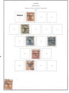 Cina   1927 Yunnan N.07 Valori Usatii Scott.2+6+11+13+15+18 See Scans - Yunnan 1927-34