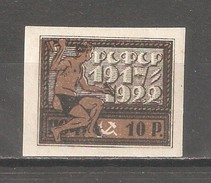 Russia/RSFSR 1922,5th Anniv. Of Revolution,Sc 212,VF MNH** - Unused Stamps