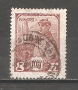 Russia/USSR 1928,Soldier Definitive Issue,Sc 402,VF USED - 1923-1991 USSR