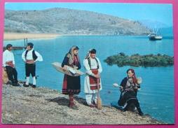 LAKE PRESPA 1970, UNUSED - Albanie