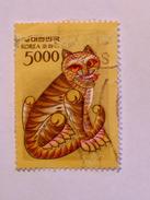 CORÉE DU SUD  1983  LOT# 16 - Corée Du Sud