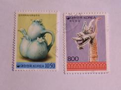 CORÉE DU SUD  1990-96  LOT# 20 - Corée Du Sud