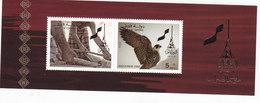 Qatar New Issue 2016,National Day SOUVENIR SHEET Falcon, MNH Compl. Limited - SKRILL PAYMENT - Qatar