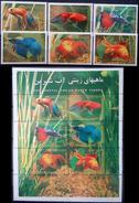 Iran, 2004, Fishes, MNH
