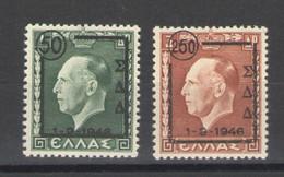 AMMINISTRAZIONE MILITARE GRECA DODECANESO 1947 LUTTO DI GIORGIO II SOP.TI** MNH