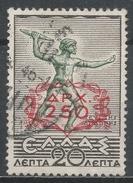 Greece 1946, Scott #476A (U) Zeus Of Dodona