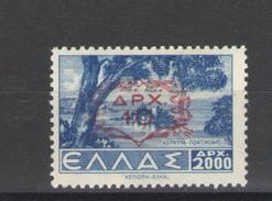 AMMINISTRAZIONE MILITARE GRECA DODECANESO 1947 10 D. SU 2000 D. ** MNH