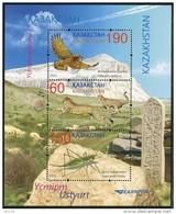Bloc Sheet  Oiseau Bird Aigle Eagle Guepard Insecte - Kazakhstan 2013