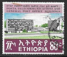 Ethiopia, Scott # 574 Used Post Office Buildings, 1970