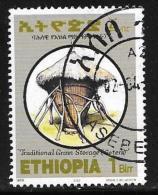 Ethiopia, Scott # 1593 Used Grain Storage, 2002