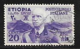 Ethiopia, Scott # N2 Used Victor Emmanuel Lll, 1936