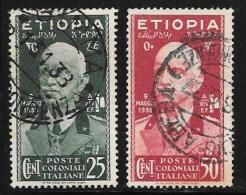 Ethiopia, Scott # N3, N5 Used Victor Emmanuel Lll, 1936