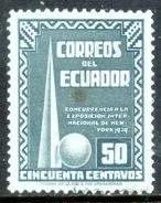ECUADOR-Yv. 383-ECU-7703 - Ecuador