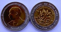 THAILANDA 10 BAHT 2012 BIMETALLICA COMMEMORATIVA 100 ANNI DIPARTIMENTO ARTISTICO FDC - Tailandia