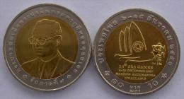 THAILANDIA 10 BAHT 2007 COMMEMORATIVA BIMETALLICA GIOCHI FDC - Tailandia