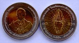 THAILANDIA 10 BAHT 2012 COMMEMORATIVA BIMETALLICA COMANDO GENERALE COLLEGIO FDC UNC - Tailandia