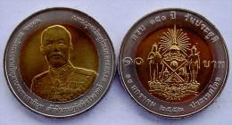 THAILANDIA 10 BAHT 2013 COMMEMORATIVA BIMETALLICA PRINCIPE BHANURANGSRI FDC UNC - Tailandia