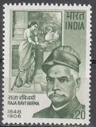 INDIA   SCOTT NO. 540     MNH    YEAR  1971 - Nuovi