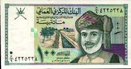 OMAN  100 BAISA De 1995  Pick 31  UNC/NEUF - Oman