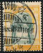 Stamp THAILAND,SIAM  1905 1a Used  Lot#7 - Tailandia