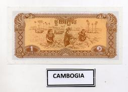Cambogia - Banconota Da 1 Riel - Nuova -  (FDC3972) - Cambodia