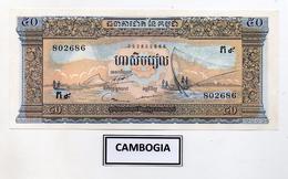 Cambogia - Banconota Da 50 Riels - Nuova -  (FDC3973) - Cambodia