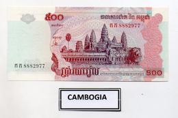 Cambogia - 2002 - Banconota Da 500 Riels - Nuova -  (FDC3976) - Cambodia