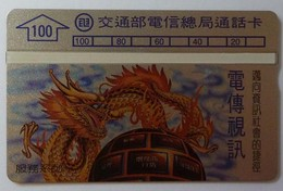 TAIWAN - Landis & Gyr - L&G - 006V - 100 Units - Mint