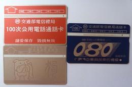 TAIWAN - Landis & Gyr - L&G - 904U 911D 006Z - 100 Units - Used