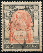 Stamp THAILAND,SIAM  1905 4a Used  Lot#51 - Tailandia