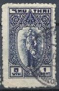 Stamp THAILAND,SIAM  1943 1b   Used Lot#9 - Thaïlande
