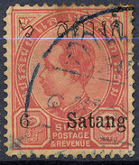 Stamp THAILAND,SIAM  1909 Used Lot#3 - Thaïlande