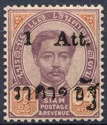 Stamp THAILAND,SIAM  Surcharge Mint Lot#25 - Thailand