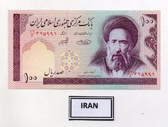 Iran - Banconota Da 100 Rials - Nuova -  (FDC3979) - Iran